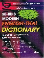 SE-ED'Modern English-Thai DICTIONARY