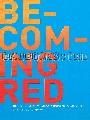 Becoming Red / กำเนิดและพัฒนาการเสื้อแดงในเชียงใหม่