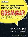 อังกฤษง่าย ๆ ใกล้มือ :GRAMMAR (MY EASY ENGLISH BOOKSHELF)