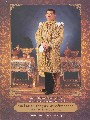 บันทึกประวัติศาสตร์หน้าใหม่ รัชกาลที่ 10 แห่ง บรมราชจักรีวงศ์ :สมเด็จพระเจ้าอยู่