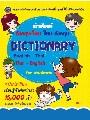 DICTIONARY ENGLISH-THAI/THAI-ENGLISH พจนานุกร ม อังกฤษ-ไทย, ไทย-อังกฤษ (ฉบับนักเ