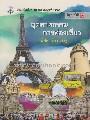 อุตสาหกรรมการท่องเที่ยว (TOURISM INDUSTRY)