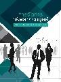 การจัดการทรัพยากรมนุษย์ Human Resource Management