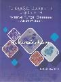 โรคติดเชื้อราชนิดลุกลามในผู้ป่วยเอดส์ Invasive Fungal Diseases in AIDS Patients