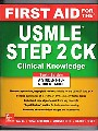 FIRST AID FOR THE USMLE STEP 2 CK (Ie) 10th Edition