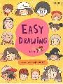 Easy Drawing By Kanis ตอน วาดคนสุด Cute